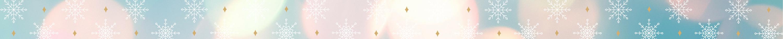 snowflake divider image